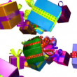 Stock Video: Gifts