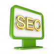 Green lightbox with a golden word SEO. — Stock Photo