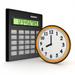 Stockfoto: Calculator and clock.