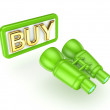 Green binoculars and word BUY. — Stock Photo