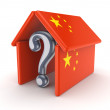 Stock Photo: Query mark under chinese flag.