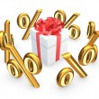 Symbols of percents around gift box.. — Stock Photo