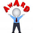 3d person and word  AWARD. - Stockfoto