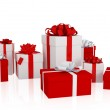 Gift boxes. — Stock Photo #8432688