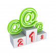 Three email signs on pedestal. — Stock Photo #8435000