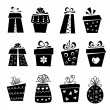 Set of gift box icons — Stock Vector