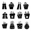 Set of gift box icons - Stock Vector
