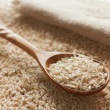 Stock Photo: Brown uncut rice