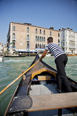Gondolas and canals in Venice — Stock Photo