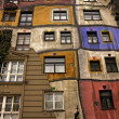 Stock Photo: Hundertwasserhaus