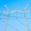 Stock Photo: High-voltage power line