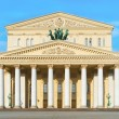 The Bolshoi Theatre - 图库照片