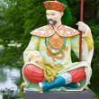 Sculpture of a Chinese man — Stock Photo