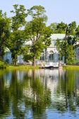 Tsarskoye selo catherine park — Stok fotoğraf