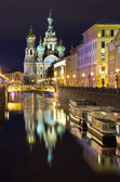 Saint-Petersburg — Stock Photo