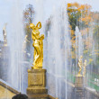 The Grand Cascade in Peterhof — Stock Photo