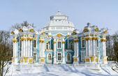 Hermitage Pavilion in Tsarskoe Selo — Stock Photo
