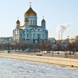 Cathedral of Christ the Savior. Moscow — Stock Photo