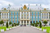 The Catherine Palace — Stock Photo