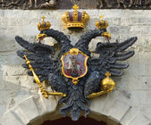 The coat of arms of Russian Empire — Stock Photo