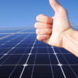 Solar cells roof — Stock Photo