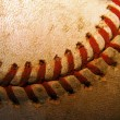 Closeup of an old, used baseball — Stock Photo