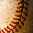 Closeup of an old, weathered baseball — Stock Photo