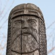 Stock Photo: Statue of ancient Slavic god
