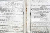 Macro close-up of a scripture in a very old Bible. — Stock Photo