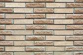 High resolution cream brick wall texture — 图库照片
