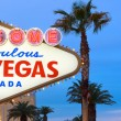 Stock Photo: Las Vegas