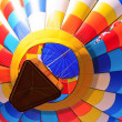 hot air balloon — Stock Photo #25045053