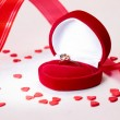 Stock Photo: Valentine Gift