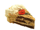 A piece of cake — Stock Photo
