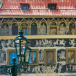 The House At the minute (Prague, Czech Republic) — Stock Photo
