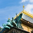 Three horse chariot on Prague National Theatre (Czech Republic) - Stock Photo
