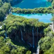 Stock Photo: Plitvice Lakes National Park (Croatia)