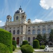 Kunsthistorisches Museum summer view in Vienna, Austria. — Stock Photo