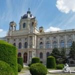 Kunsthistorisches Museum summer view in Vienna, Austria. — Stock Photo