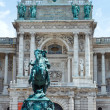 Hofburg Palace (Vienna, Austria). — Stock Photo