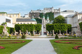Summer city garden (Salzburg, Austria) — Stock Photo