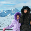 Stock Photo: Family on winter mountain background (Austria).
