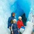 Family near Nigardsbreen glacier (Norway) — Стоковое фото
