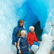 Foto Stock: Family near Nigardsbreen glacier (Norway)