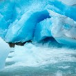 Nigardsbreen Glacier (Norway) — Stock Photo #41176179