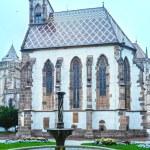 Постер, плакат: The Saint Michael Chapel Kosice Slovakia