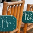 Country wedding chairs — Stock Photo
