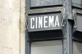 Cinema — Foto de Stock