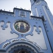 Bratislava Blue Church — Stock Photo