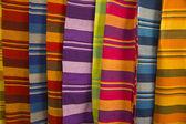 Striped cloth — Stock Photo
